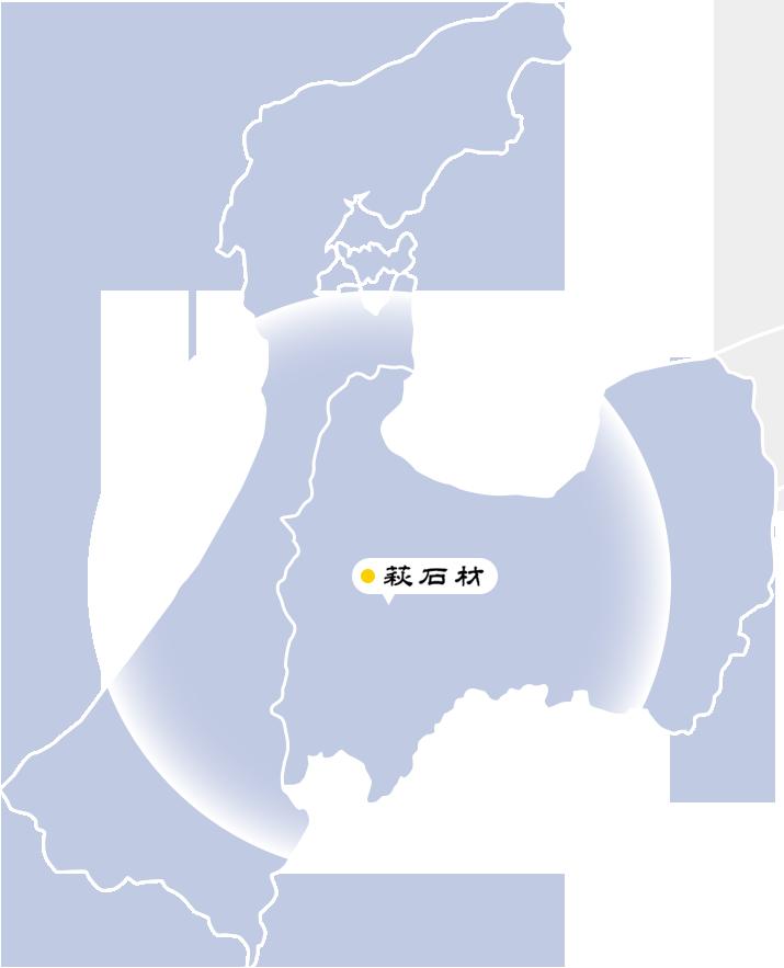 萩石材の主な対応地域
