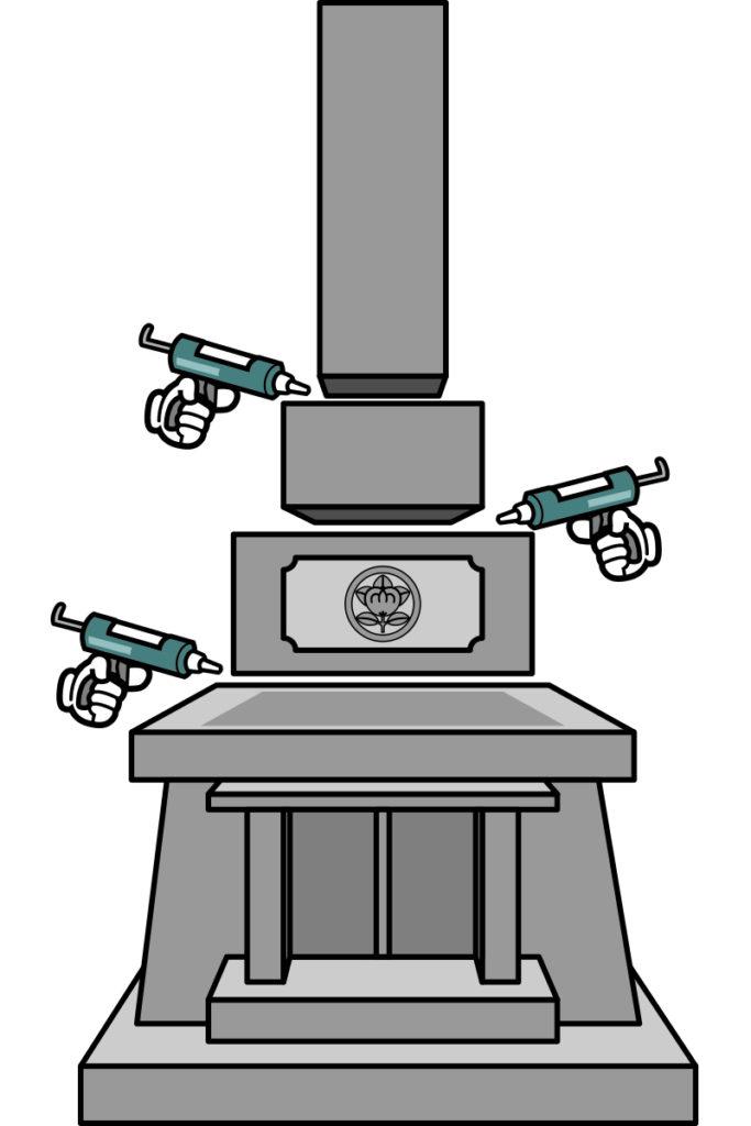 萩石材 接着剤 イメージ図