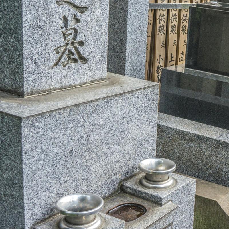 萩石材 お墓の黒ずみ(水垢)